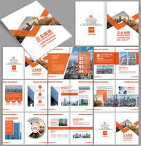 创意企业整套宣传画册设计