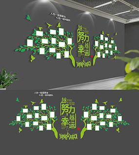 创意职工之家照片墙布置