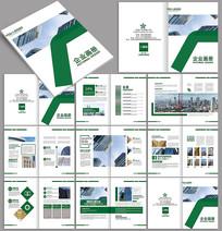 大气创意企业整套宣传画册