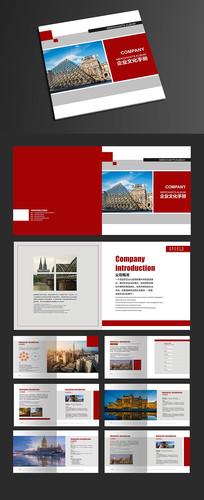 红色商务高级企业宣传画册
