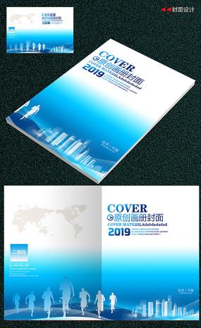 简约企业蓝色封面设计