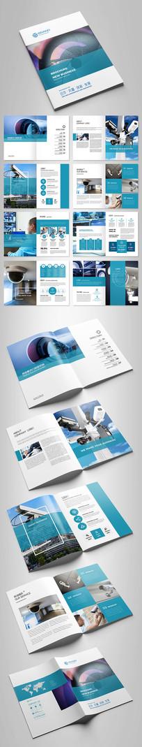 蓝色安防监控画册摄像头产品画册