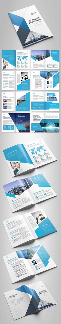 蓝色企业画册公司画册宣传画册