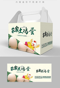 农家鸡蛋绿色包装设计