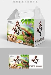 农家特产绿色鸡蛋包装设计