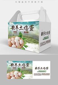 散养土鸡蛋包装盒设计