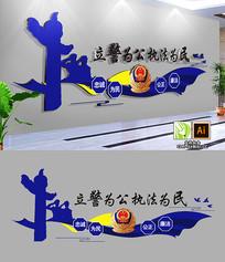 扫黑除恶警营形象文化墙设计