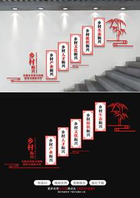 十九大乡村振兴新农村文化墙