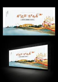 水景新中式地产广告