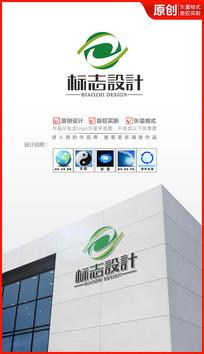 循环发展logo设计商标设计