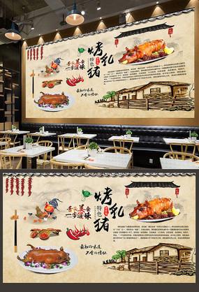 广东美食烤乳猪背景墙