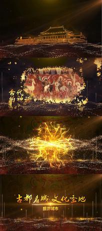 震撼古都古迹旅游历史AE视频模板