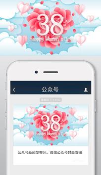 38妇女节微信首图广告 PSD