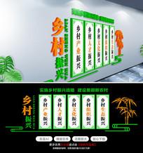 创意乡村振兴文化墙