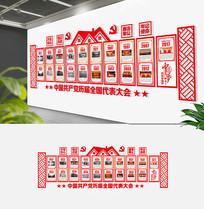 党建光辉历程文化墙