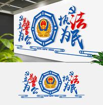 大气蓝色公安警营文化墙
