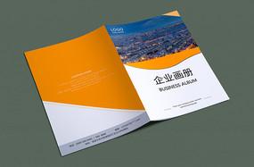 大气企业封面设计画册封面