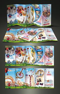 繁华游乐园折页设计