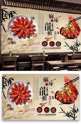 复古怀旧麻辣小龙虾餐饮背景墙