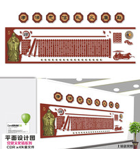 国学文化墙设计