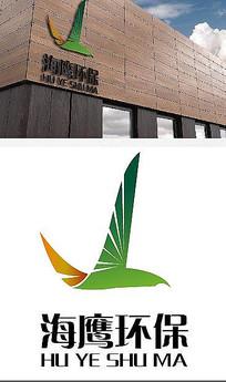 海鹰环保公司logo设计