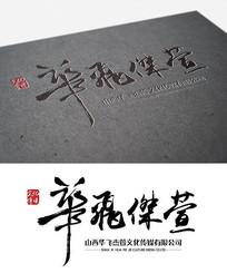 华飞科杰文化传媒公司logo