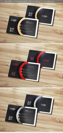 简约个性创意企业名片设计