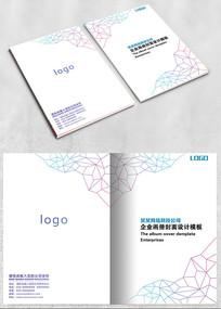 简约时尚企业画册封面设计