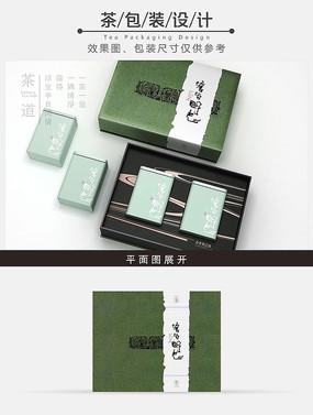 简约素雅茶包装设计 PSD