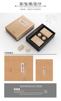 简约素雅茶叶包装设计