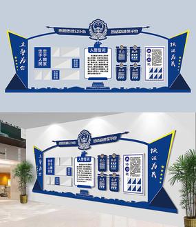 蓝色公安局部队文化墙