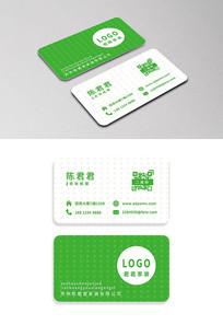 绿色家具商务名片