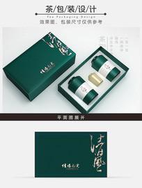清风素雅茶包装设计 PSD