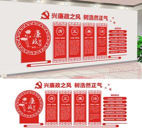 清政廉洁文化展板设计