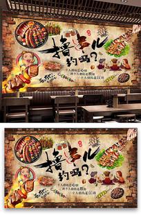 时尚烧烤烤肉烤串烧烤店背景墙