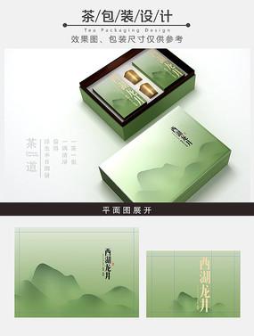 西湖龙井茶包装设计 PSD