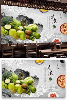 养生素食文化餐厅背景墙
