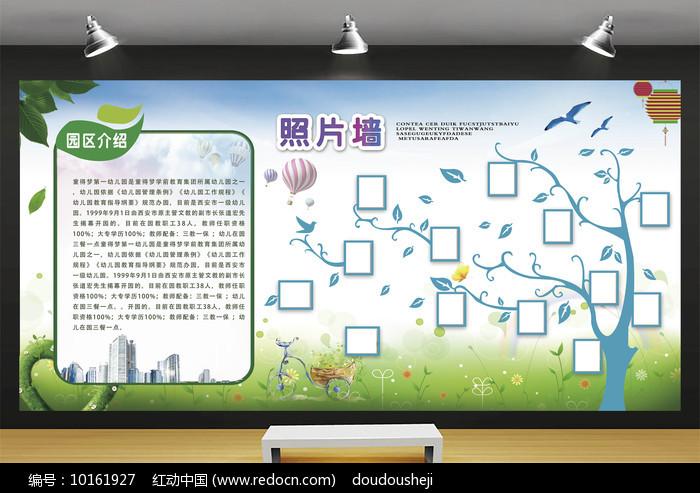 幼儿园文化展板设计图片