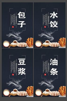 早餐海报设计