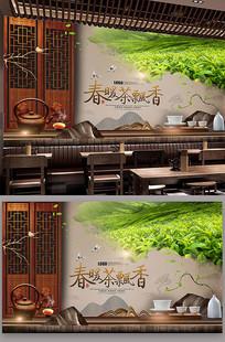 中国风茶店茶道茶馆茶楼背景墙