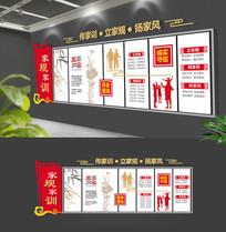 中式古典大型社区文化墙