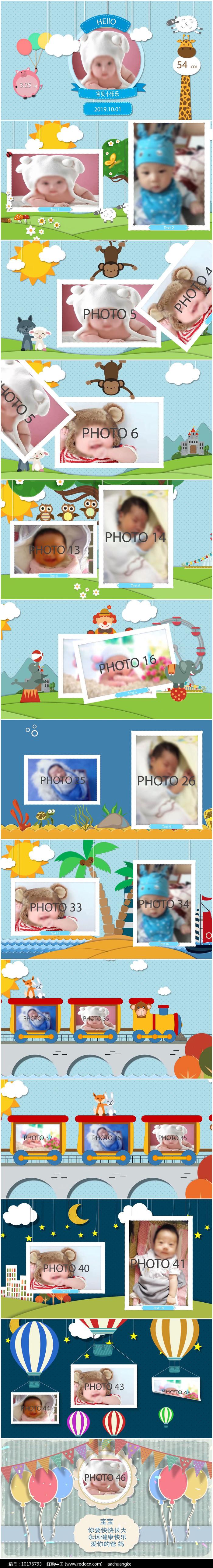 宝宝满月百日生日电子相册AE视频模板