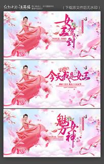 创意粉色38妇女节主题海报