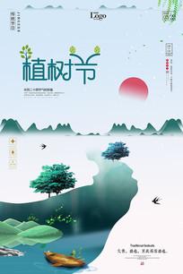 创意简洁植树节海报