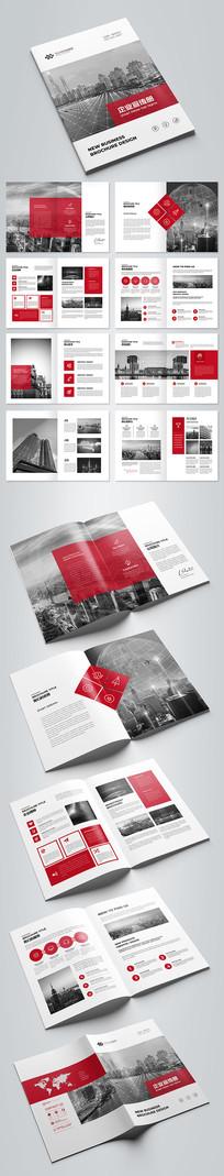 大气红色企业文化手册