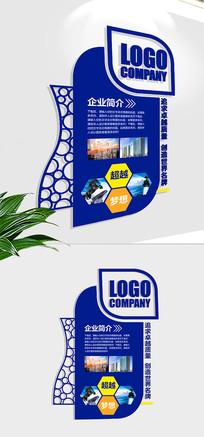 大气蓝色企业简介文化墙