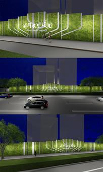 房产围墙围挡绿色自然效果图