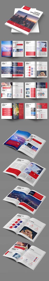 红色大气科技画册设计