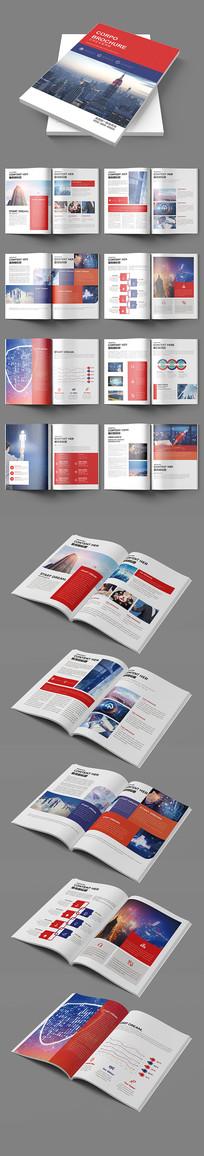 红色大气科技画册