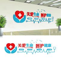 立体医院文化墙效果图模板